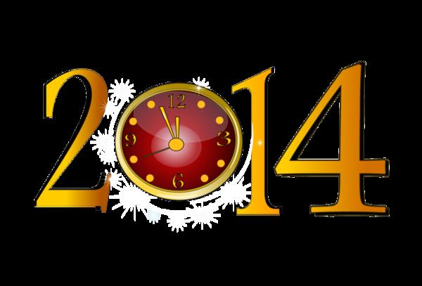Bonne Année -- Mes Am/es et visiteus -- Feliz Ao Novo